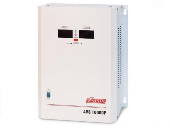 Стабилизатор напряжения Powerman AVS 10000P 1 розетка белый