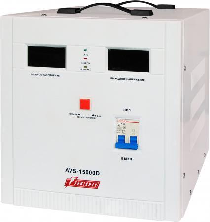 Стабилизатор напряжения Powerman AVS-15000D белый стабилизатор напряжения powerman avs 15000d avs 15000d