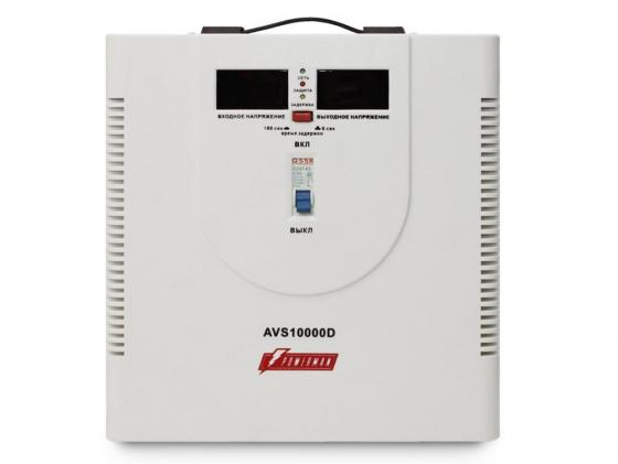 Стабилизатор напряжения Powerman AVS-10000D 2 розетки белый avs 10000d