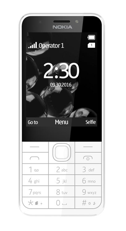 Мобильный телефон Nokia 230 Dual Sim Silver, 2.8 320x240, 16MB RAM, 16MB, up to 32GB flash, 2Mpix, 2