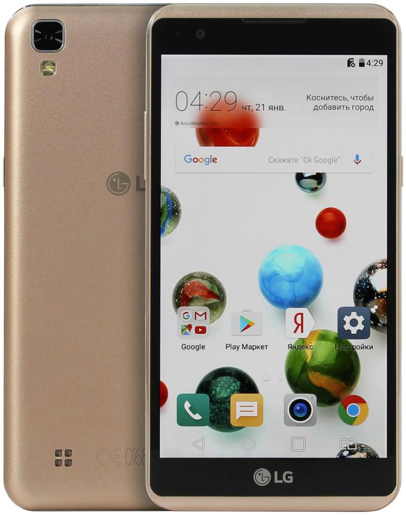 Смартфон LG X Power K220DS золотистый 5.3 16 Гб LTE Wi-Fi GPS LGK220DS.ACISGD смартфон