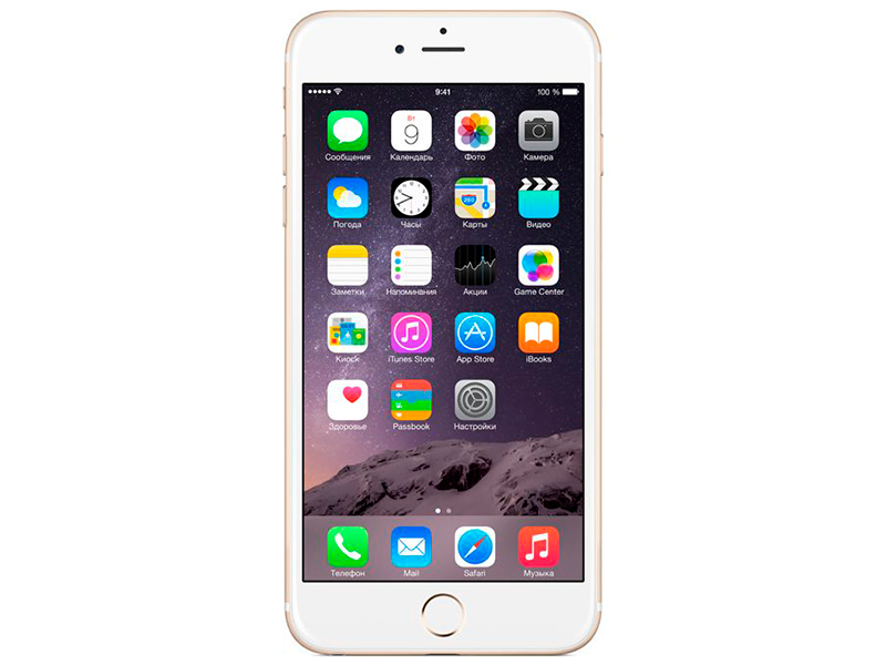 Смартфон Apple iPhone 6S Plus 128 Гб золотистый (MKUF2RU/A) 5.5 NFC LTE Wi-Fi GPS 3G смартфон apple iphone 7 plus 32gb mnqm2ru a черный