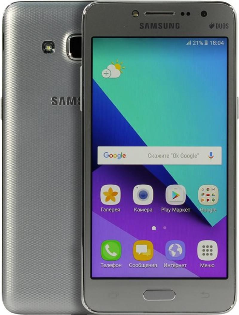 Смартфон Samsung SM-G532 Galaxy J2 Prime серебристый MediaTek MT6737T/ 1.5Гб/8 Гб/5 (960x540)/8Mpix/DualSim/3G/4G/BT/Android 6.0 смартфон bqs 5050 strike selfie grey mediatek mt6580 1 3 8 gb 1 gb 5 1280x720 dualsim 3g bt android 6 0