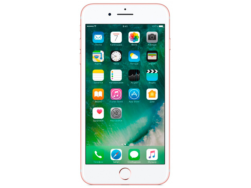 Смартфон Apple iPhone 7 Plus 32Gb розовое золото (MNQQ2RU/A) 5.5 (1080x1920) iOS 10 12Mpix WiFi BT смартфон apple iphone 7 32gb black mn8x2ru a