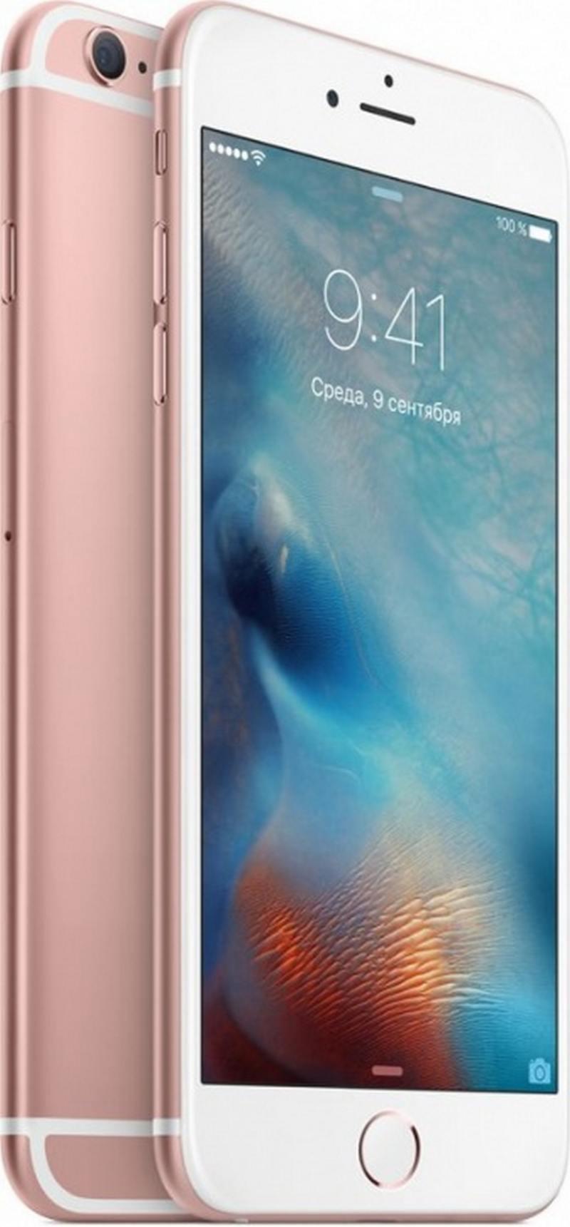 Смартфон Apple iPhone 6S Plus розовое золото 5.5 32 Гб NFC LTE Wi-Fi GPS 3G MN2Y2RU/A смартфон asus zenfone live zb501kl золотистый 5 32 гб lte wi fi gps 3g 90ak0072 m00140