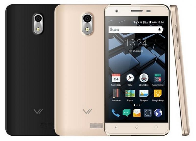 Смартфон Vertex Impress Star золотистый 4.5 4 Гб Wi-Fi GPS 3G VSTRGLD смартфон vertex impress groove gold