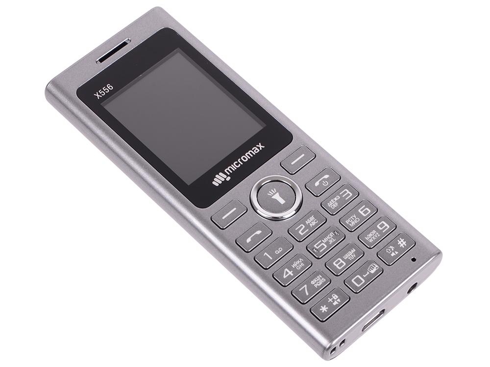 все цены на Мобильный телефон Micromax X556 серебристый 1.77