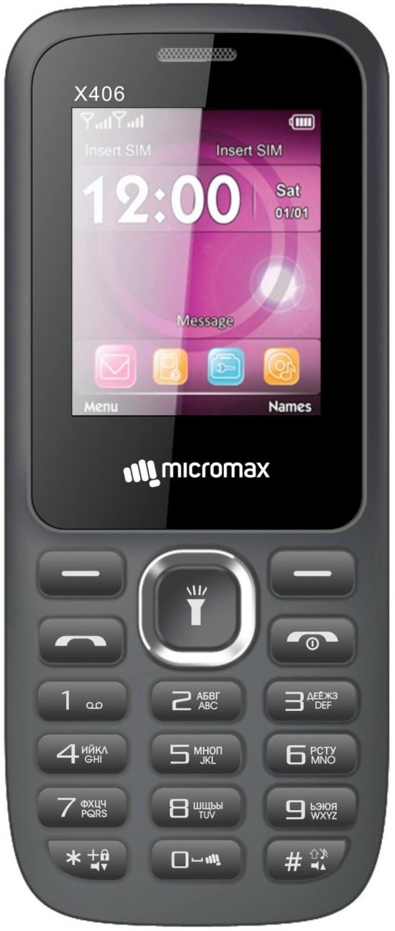 Мобильный телефон Micromax X406 серый 1.77