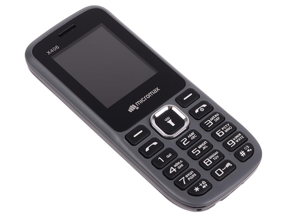 Мобильный телефон Micromax X406 серый 1.77 32 Мб мобильный телефон micromax bolt q379 черный