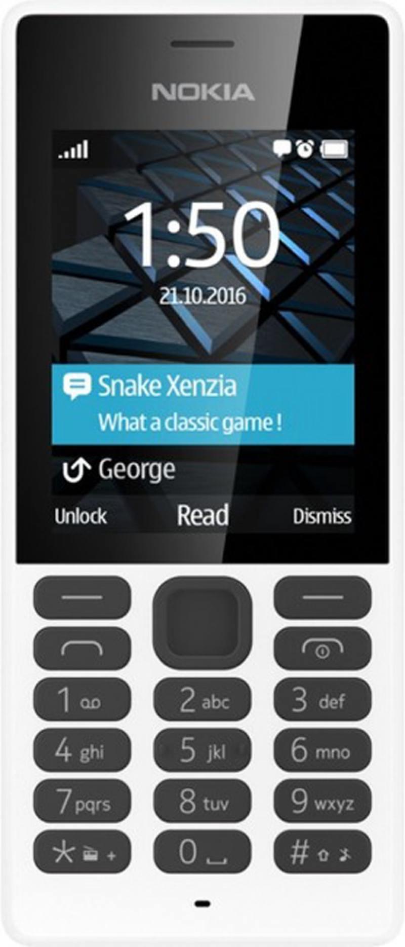 Мобильный телефон NOKIA 150 DS белый 2.4 nokia 6700 classic illuvial