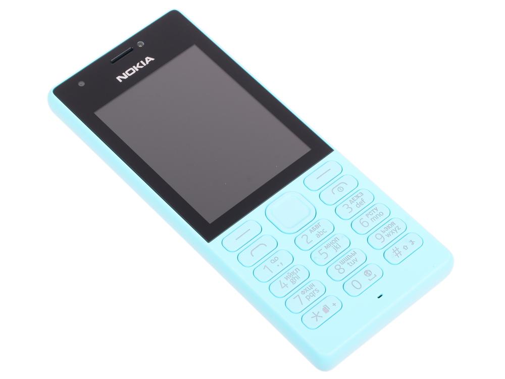 Мобильный телефон NOKIA 216 DS blue 2.4 мобильный телефон nokia 130 dual sim 2017 grey