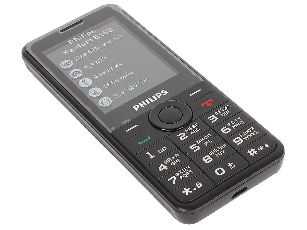 E168 philips hd3095 03 мультиварка