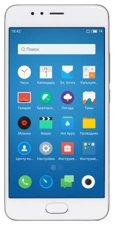Смартфон Meizu M5s 16Gb+3Gb Silver/White MediaTek MT6753 (1.3)/16 Gb/3 Gb/5.2 (1280x720)/DualSim/3G/4G/BT/Android 6.0 конверт флисовый kaiser jooy microfleece pink light grey