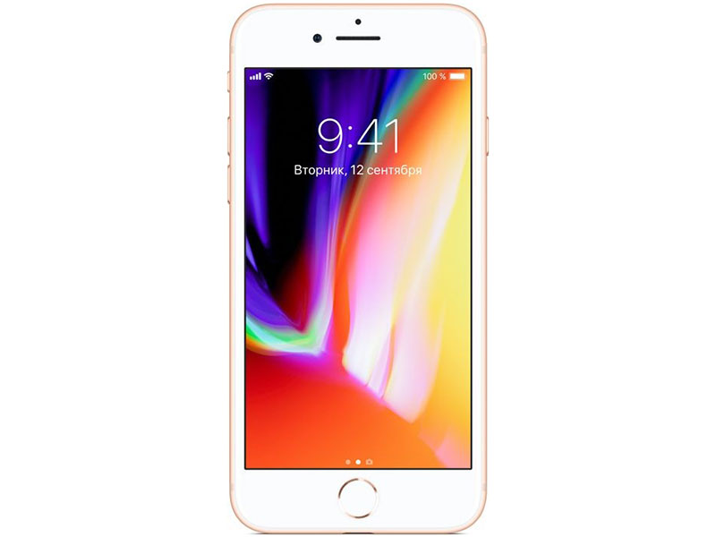 Смартфон Apple iPhone 8 256Gb Gold MQ7E2RU/A Apple A11/2 Gb/ 256 Gb/4.7 (1334x750)/12Mpix/3G/4G/BT/iOS 11