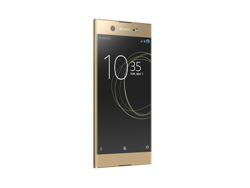 Смартфон Sony Xperia XA1 Ultra Dual (G3212) Gold MediaTek Helio P20/4GB/32GB/6 (1920x1080)/3G/4G LTE/23Mp,16Mp Cam/BT/Android 7.0 (1308-0891) shimano pd m520 mtb mountain bike clipless pedals with spd cleats sm pd22 black