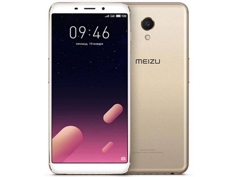 Смартфон Meizu M6s 32Gb Gold Samsung Exynos 7872 (2.0)/32 Gb/3 Gb/5.7 (1440x720)/DualSim/3G/4G/BT/Android 7.1 смартфон meizu m6s 32gb silver