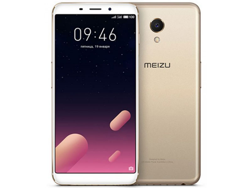 Смартфон Meizu M6s 64Gb Gold Samsung Exynos 7872 (2.0)/64 Gb/3 Gb/5.7 (1440x720)/DualSim/3G/4G/BT/Android 7.1 смартфон