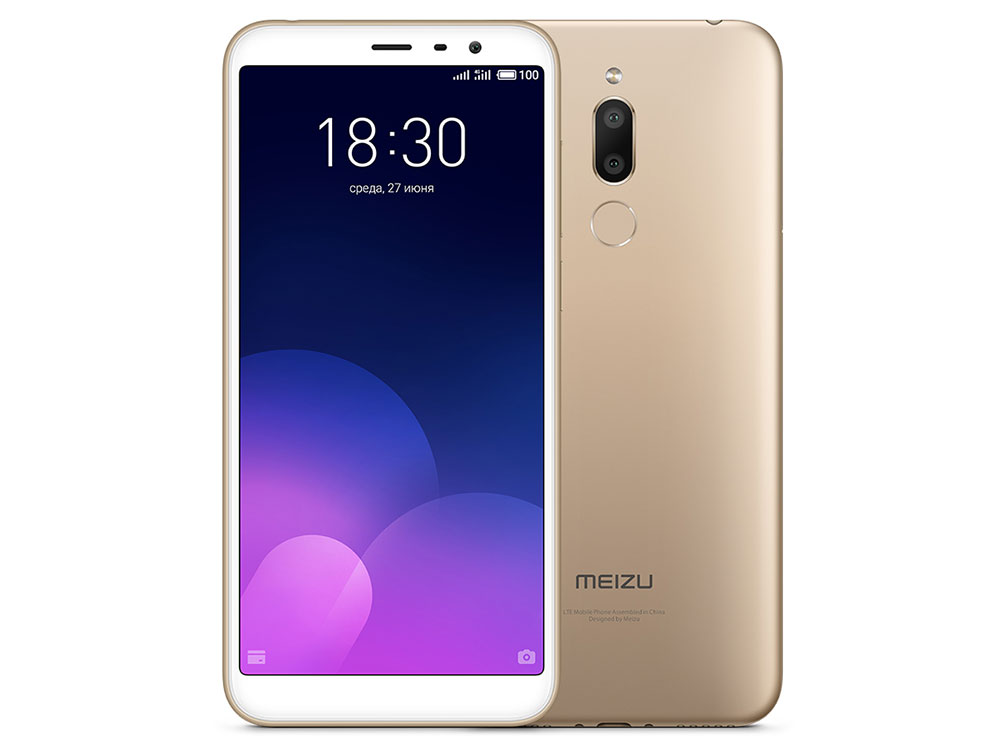 Смартфон Meizu M6Т 32Gb (M811H) Gold MediaTek MT6750 (1.5)/32 Gb/3 Gb/5.7 (1440x720)/DualSim/3G/4G/BT/Android 7.0 смартфон bqs 5050 strike selfie grey mediatek mt6580 1 3 8 gb 1 gb 5 1280x720 dualsim 3g bt android 6 0