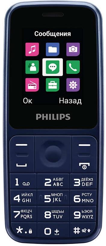 Мобильный телефон Philips E125 синий 1.77 мобильный телефон oppo x9077 find7 2k 4g