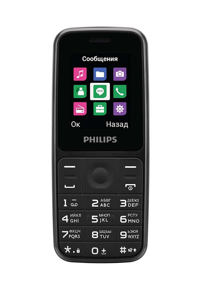 Мобильный телефон Philips E125 черный 1.77