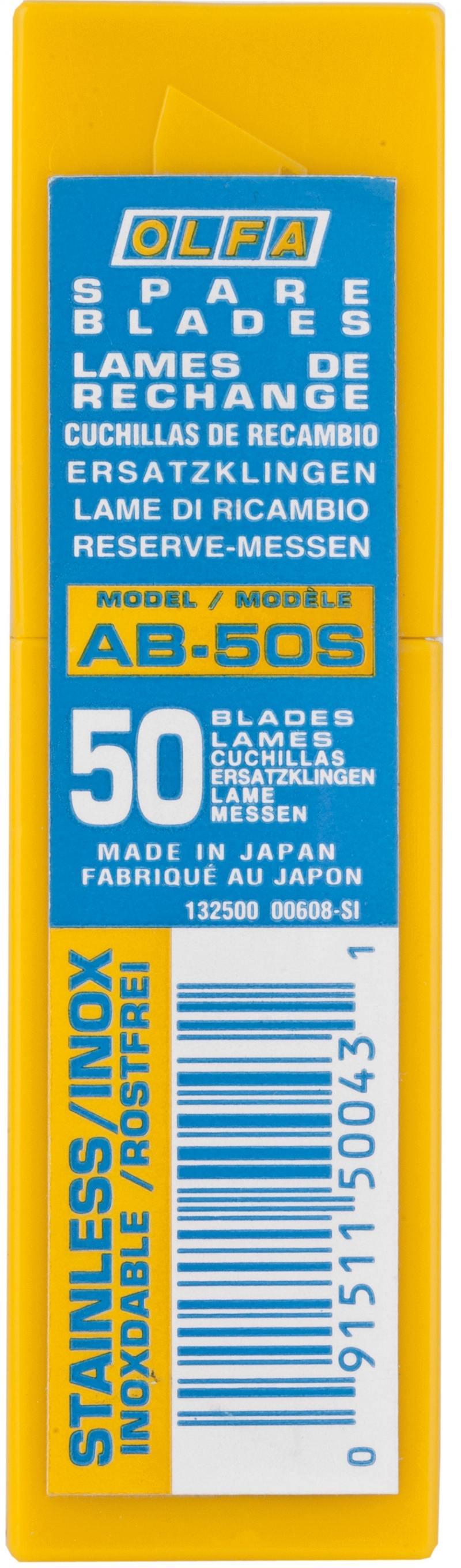 Лезвия Olfa с сегментированным лезвием из нержавеющей стали 9х80х0,38мм 3 сегментов 50шт OL-AB-50S