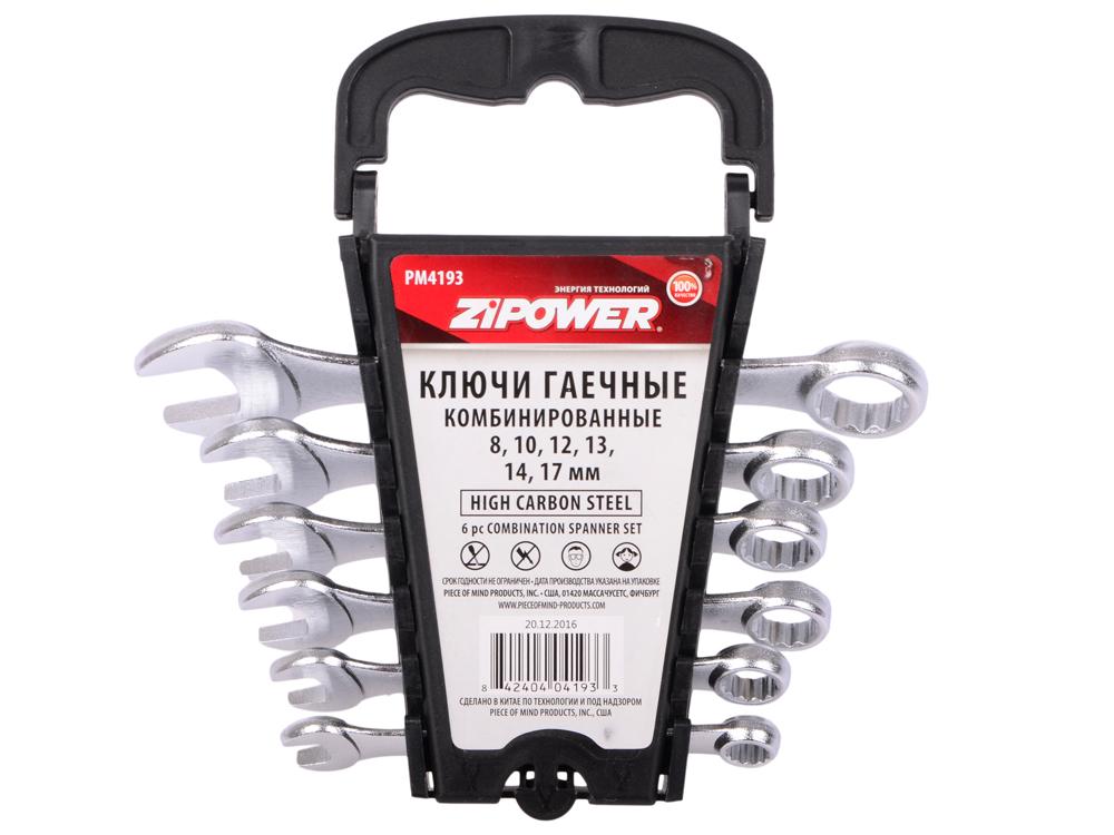 Набор гаечных ключей ZIPOWER PM 4193 6шт набор комбинированных гаечных ключей dexx 8 17мм 6шт
