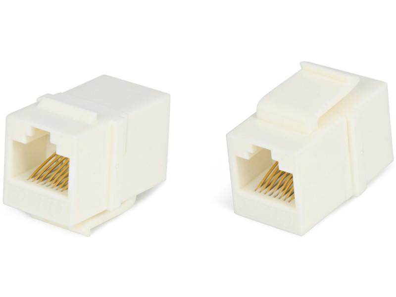 Проходной адаптер Hyperline CA2-KJ-C5e-WH для RJ-45(8P8C) категория 5e 4 пары белый