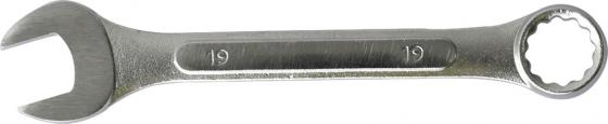 Ключ гаечный ZIPOWER PM 4182 25мм