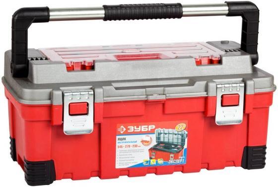 Ящик для инструмента Зубр Эксперт 22 пластмассовый 38135-22