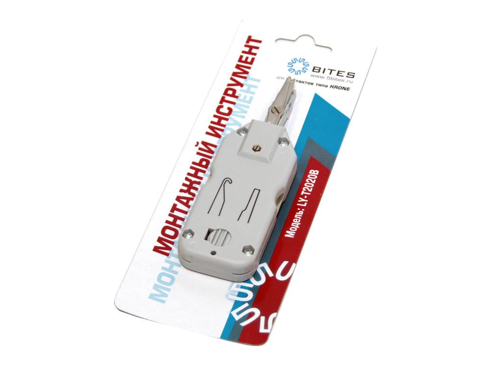 Нож 5bites LY-T2020B для разделки контактов KRONE нож для разделки контактов нт 14tbk