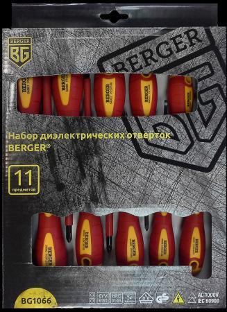 Набор отверток BERGER BG1066 диэлектрических 11предметов набор диэлектрических отверток fit 56130