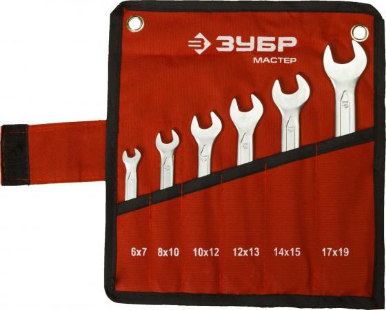 Набор рожковых ключей ЗУБР 27010-H6 (6 - 19 мм) 6 шт.