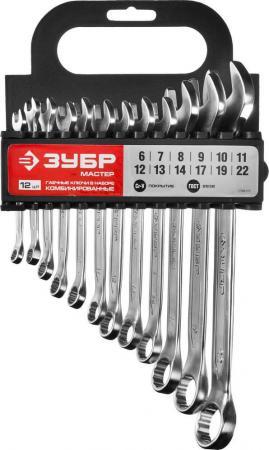 Набор комбинированных ключей ЗУБР 27088-H12 (6 - 22 мм) 12 шт.