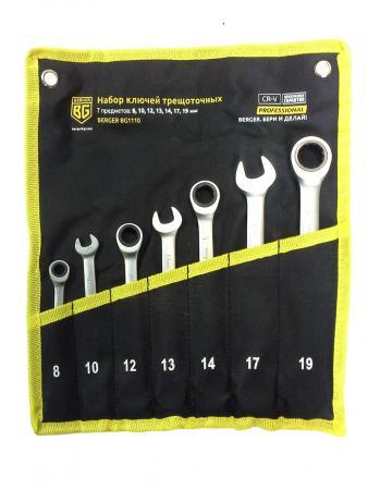 Набор ключей BERGER BG1110 трещоточных 7 предметов