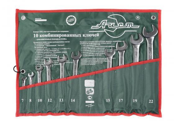 Набор комбинированных ключей AIST 0011310A (7 - 22 мм) 10 шт.