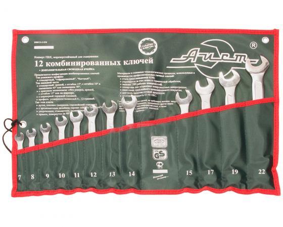 Набор комбинированных ключей AIST 0011412BX2-M (7 - 22 мм) 12 шт.