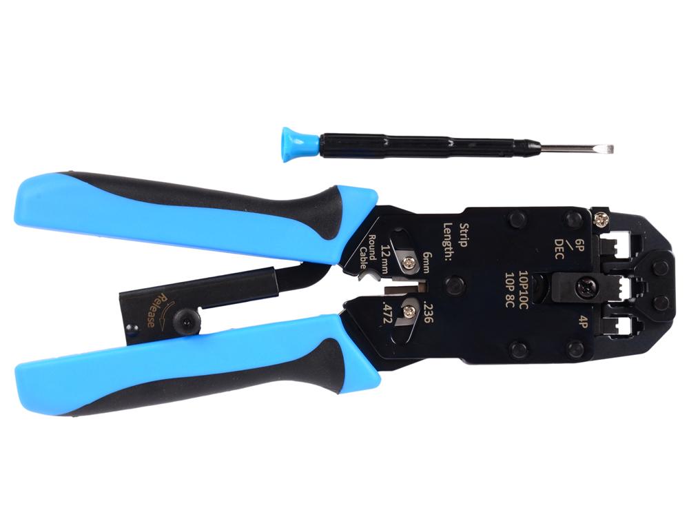 Клещи обжимные Hyperline HT-200AR для RJ-50 RJ-45 RJ-12 RJ-11 профессиональный с храповым механизмом