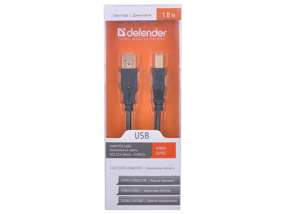 Кабель USB 2.0 AM/BM 1.8м Defender С ферритовыми кольцами, позол конт кабель удлинитель usb 2 0 am af 1 8m с ферритовыми кольцами позол конт