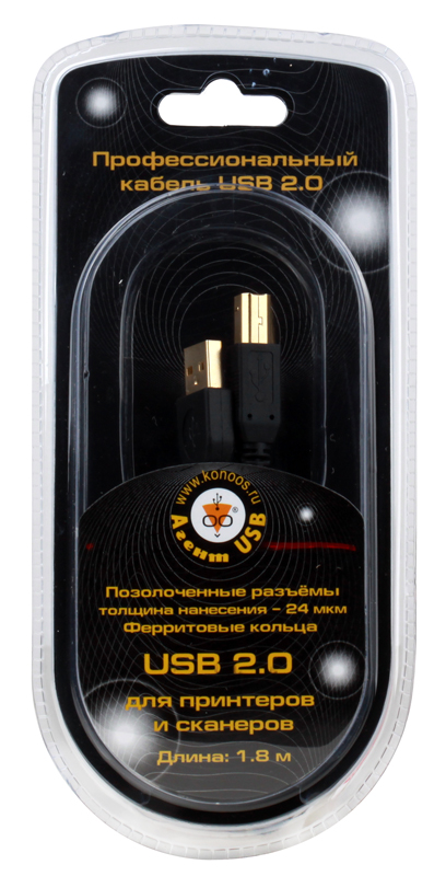 Кабель USB 2.0 AM/BM 1.8м Konoos, проф., черный, зол. разъемы., феррит. кольца