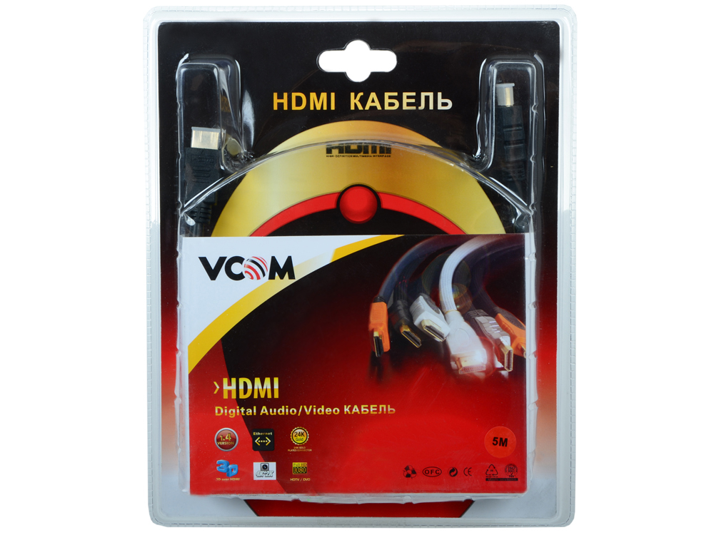 Кабель VCOM HDMI 19M/M ver:1.4-3D, 5m, позолоченные контакты, 2 фильтра (VHD6020D-5MB) Blister кабель vcom hdmi 19m m угловой коннектор 5м 1 4v позолоченные контакты