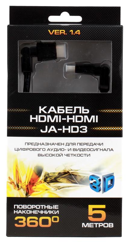 Кабель HDMI 19M/19M 5.0м ver:1.4 Jet.A JA-HD3 поворотные разъемы, 360град.