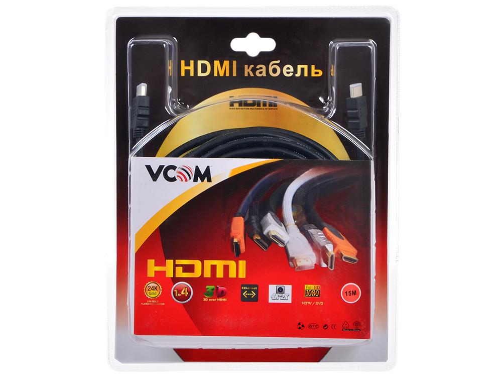 Кабель VCOM HDMI 19M/M ver:1.4+3D, 15m, позолоченные контакты, 2 фильтра (VHD6020D-15MB) Blister кабель vcom hdmi 19m m угловой коннектор 5м 1 4v позолоченные контакты