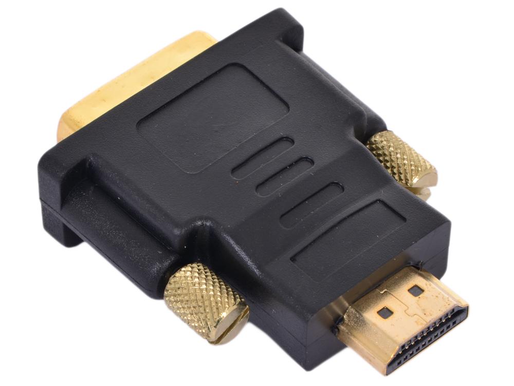 Адаптер (переходник) ORIENT C486, HDMI М - DVI M (24+5) (папа-папа)