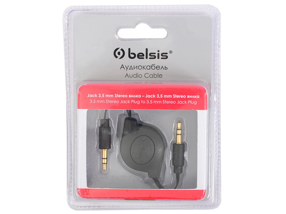 Кабель-рулетка Belsis  Jack 3,5 mm Stereo вилка - Jack 3,5 mm Stereo вилка, черный  BGL1179 кабель соединительный 5м hama 3 5 mm stereo plug 3 5 mm stereo jack 30449