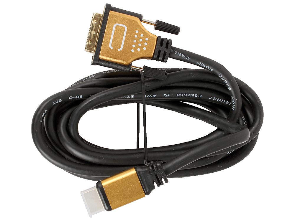 3C-HDMI-DVI-103GP-3.0M переходник aopen hdmi dvi d позолоченные контакты aca311