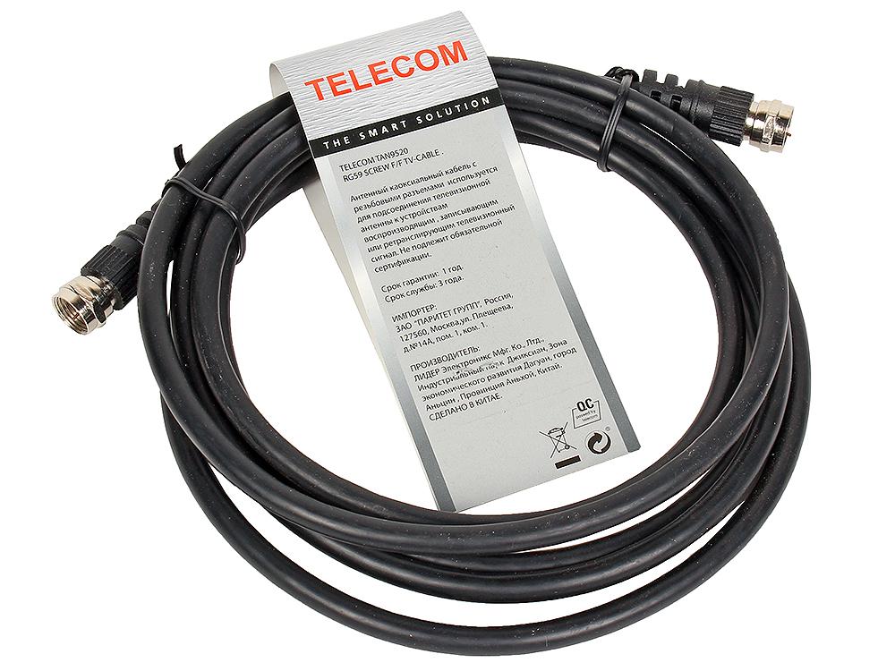 Кабель соединительный антенный Telecom TAN9520-2M антенный кабель metropolitan police 75 3 dc 50