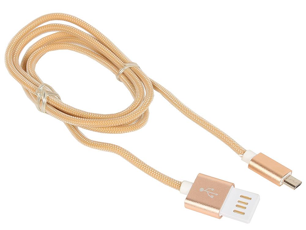 Кабель USB 2.0 Cablexpert, AM/microBM 5P, 1м золотой металлик (CCB-mUSBgd1m) цена и фото