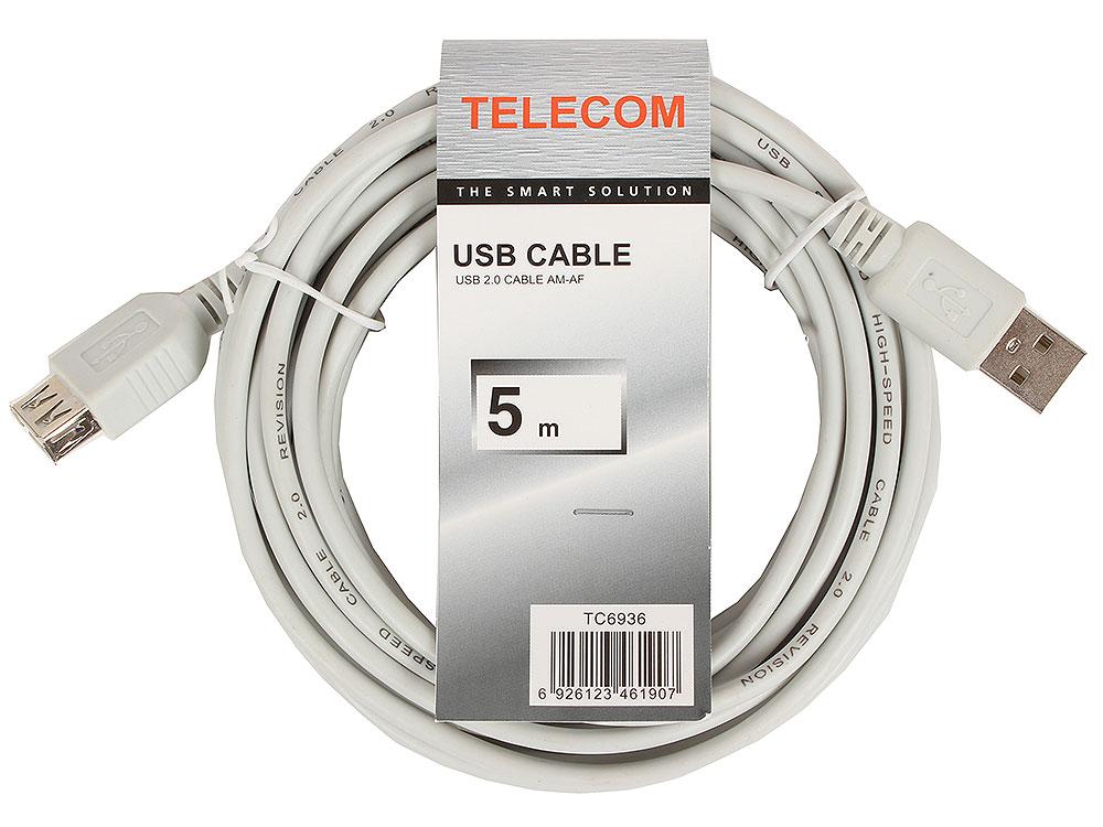 Кабель удлинительный TELECOM USB2.0 (Am-Af) 5,0 м
