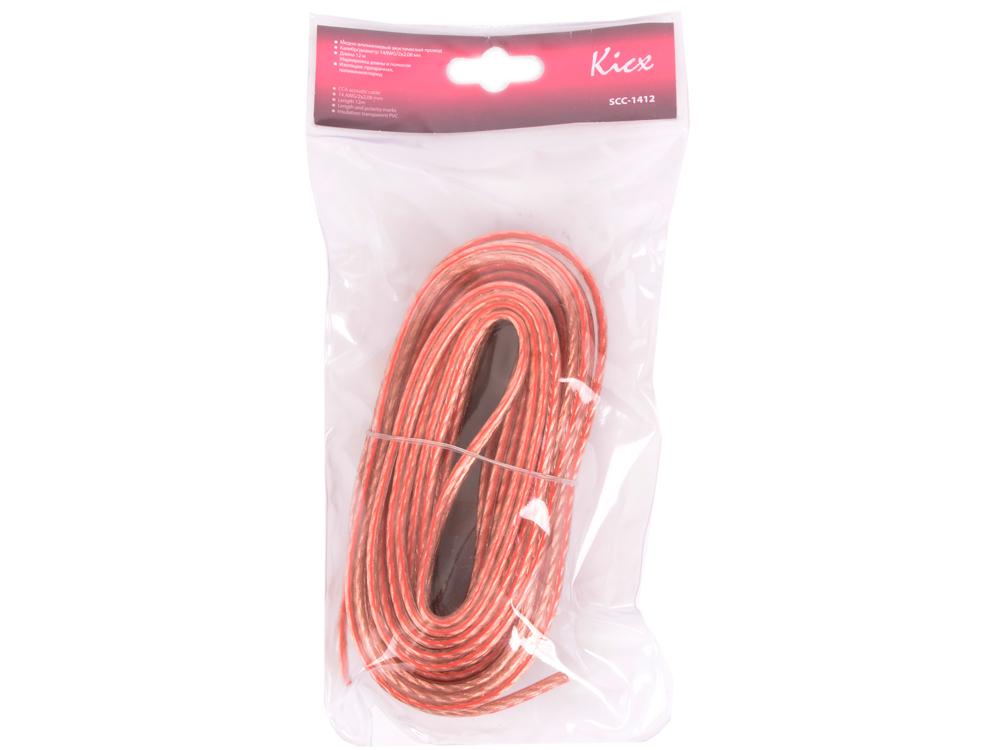 Акустический кабель Kicx SCC-1412 14AWG 12м прозрачный kicx scc 1412 12м 2x2 08мм 14awg прозрачный