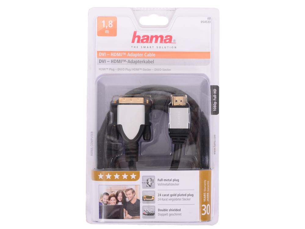 Кабель HDMI-DVI/D 1.8м позолоченные ш��екеры ферритовый фильтр черный H-54533 кабель hdmi dvi d 10м buro позолоченные контакты ферритовые кольца hdmi 19m dvi d 10m